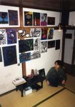 synapsegallery-old-06