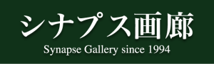 synapsegallery-logo