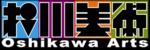 押川美術の公式サイトをリニューアルしました